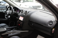 Mercedes-Benz M-klasse AMG II (W164) Рестайлинг 63 AMG 6.2 AT (510 л.с.) 4WD