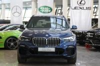 BMW X5 IV (G05) 3.0d AT (249 л.с.) 4WD