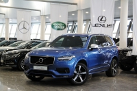 Volvo XC90 II 2.0d AT (235 л.с.) 4WD