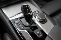 BMW 5 серия VII (G30/G31) 530i xDrive