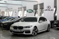 BMW 7 серия VI (G11/G12) 730i 2.0 AT (258 л.с.)