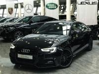 Audi A5 I (8T) Рестайлинг 2.0 AMT (230 л.с.) 4WD